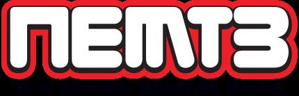 NEMTB logo long